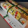 京都からの帰りには、いづうの鯖寿司を!