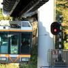 江の島ぶらぶら撮り歩き (3)江ノ島電鉄・湘南モノレール乗りつぶし