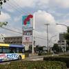 八尾中学校前(八尾市)