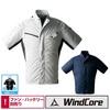 【WORKMAN】2021年の人気商品! ワークマンの空調服・ベスト5