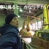 【雑記 2018.12.15 土】山崎蒸留所レポート・イベント情報など