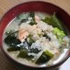 【1食59円】スーパー大麦もち麦ごはんde鮭卵わかめ雑炊の作り方