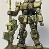 MG 1/100 RX-79[G] 陸戦型ガンダム (機動戦士ガンダム 第08MS小隊) 製作記 PART6
