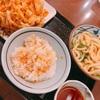 【グルメ】丸亀製麺でうどんと丼食べてきた♪