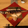 小料理屋ちょろっとで秋刀魚(神田)