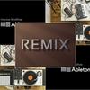 【Ableton Live】制作初心者にとって可能性が広がる「Remix」について改めて考えてみる