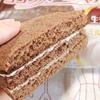 【BBAと山パン】ヤマザキ ショコラスペシャル⇒もはやケーキ 1人で半ホール食べる背徳感!