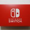 マイニンテンドーストア限定 Nintendo Switch Custimize (2017年3月3日(金)発売)