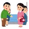 島崎遥香さん、電車の優先席に座る会社員に苦言「何で平気で座ってられるんだろう」しかるのち「日本人として悲しくなったので」一連のツイート削除を受けて断つ。