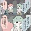 ぼのこと女社会2【第60話-1】
