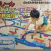 【プラレール】基本NO.3セット ライト付ニュー新幹線