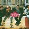 今最も注目すべきバンド、King Gnu(キングヌー)のファーストアルバムについて
