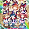 """Aqoursの継承、あるいはダブルミーニングとしての""""2代目""""〜ラブライブ!サンシャイン!!The school idol movie Over the rainbow〜"""