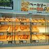ビックエーで焼きたてパンを購入&楽天でおススメのパン
