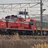 第1156列車 「 配9567レ キハ120-346の後藤出場配給を狙う 」