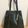 """【PR】Liinon の""""Petal bag""""は韓国の気鋭デザイナー×イタリアンレザーのトートバッグ!"""