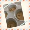 バナナヨーグルトマフィンを陶器のマフィン型で
