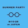 【随時更新】8月全国ツアーのお知らせ!