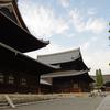 2014京都の紅葉〜妙心寺と光悦寺