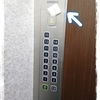 日本のエレベーターでも感染防止策