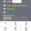 はてなブログへのスクリーンショット画像の貼り方(サイズ変更とステータスバー削除のおすすめ方法)