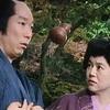 鬼平犯科帳 第5シリーズ #06 白根の万左衛門