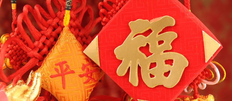 チャイナタウンへ中華料理を食べに。