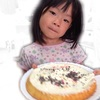 早起きできたらお母さんと遊べる、というモチベーションの娘が起きてお母さんと作ったケーキ。おいしかった。切り分け方が斬新。
