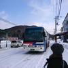 都市間バスで移動その1
