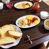 妹嫁の宇宙食〜今日の朝食〜