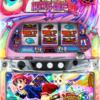 コナミアミューズメント「マジカルハロウィン6」のPV&ウェブサイト&情報