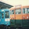 【営業規則系】 急行列車が遅れたので、裁判で最高裁まで闘ってみた結果。