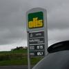 アイスランドでのガソリン給油