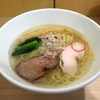 【今週のラーメン2369】 NOODLE CUISINE KENJI 麺処 けんじ (東京・中延)ラーメン・塩