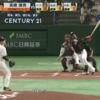 日本シリーズ第3戦 ジャイアンツ 対 ソフトバンクホークス