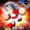 【サクセス・パワプロ2018】蛇島 桐人(二塁手)①【パワナンバー・画像ファイル】