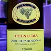 PETALUMA 2001 CHARDONNAY ペタルマ シャルドネ