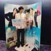 中川大志 映画デートのオフショットを公開
