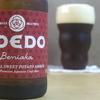 COEDO 「紅赤 -Beniaka-」