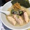 505. ショガパイタン@MANNISH(神田):寒いうちにぜひ!土曜日限定の生姜×濃厚鶏白湯!