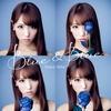 【穐田和恵】Blue & Blue