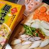 【マルタイの皿うどん】長崎名物がおうちで簡単に絶品!