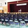 10/16 土成中学校 いのちのコンサート