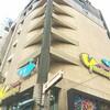 シンプソンズグッズが買える店:東京・上野:ヤマシロヤ