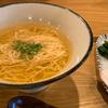 ハンバーグのHACHIが手がける鶏塩そば専門店「ハチ花乃」【上杉】