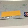 LINEPayカードを紛失した時の対処法から再発行まで