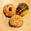 白砂糖・卵不使用の素材にこだわったマフィン。青山ファーマーズマーケットで健康と美容をテーマにしたMakana cooking salonで芋栗かぼちゃを使ったマフィンを3種類購入しました!
