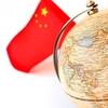 中国共産党大会開幕