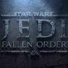 【E3 2019】Star Wars ジェダイ:フォールン・オーダーがゲームプレイデモ動画を公開!会場とでもお披露目!発売日は2019年11月15日予定