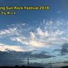 【ライブレポート】Rising Sun Rock Fes 2018 レポート①